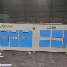 不锈钢 废气处理成套设备 PP喷淋塔 UV光氧活性炭