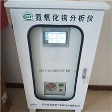 氮氧化物分析仪 VOC挥发性有机物在线监测仪 进口PID传感器