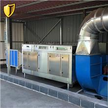 定制销售 光氧活性炭一体机 uv光解净化设备 工业油烟净化器