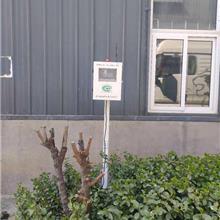 VOC在线监测系统 工业废气超标报警器
