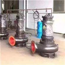 广汇350QZB潜水轴流泵厂家 高扬程低扬程潜水轴流泵灌溉泵站设备