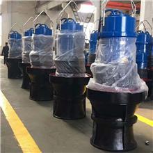 广汇600QZB潜水轴流泵厂家 高扬程低扬程潜水轴流泵灌溉泵站设备