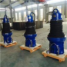 广汇800QZB潜水轴流泵厂家 高扬程低扬程潜水轴流泵灌溉泵站设备