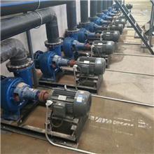 蜗壳式混流泵易损件主要是叶轮 蜗壳 填料箱 200HW混流泵