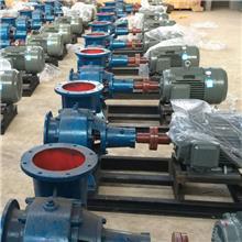 农业灌溉单级离心泵 250HW混流泵  蜗壳式混流泵叶轮填料箱