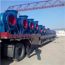 农田灌溉水泵 鱼塘养殖排涝排水泵 200HW混流泵