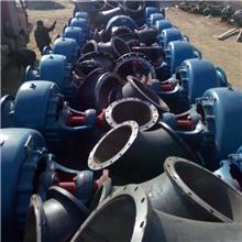 蜗壳式混流泵 蜗牛式农用灌溉水泵 250HW混流泵批发