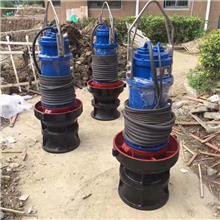 广汇钢制井用潜水轴流泵ZQB安装设计 应急排水大型泵站用泵