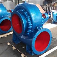 广汇混流泵厂家250HW-8卧式蜗壳式混流泵 灌溉水泵柴电两用