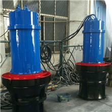 广汇钢制井用潜水轴流泵350QZ-18.5KW安装设计 应急排水大型泵站用泵