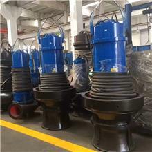广汇 500QZB潜水轴流泵厂家 高扬程低扬程潜水轴流泵灌溉泵站设备