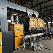 工业挥发性有机化合物净化装置 肥皂厂活性炭吸附脱附废气处理装置 催化燃烧装置