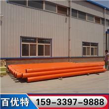 供应PVC电力管PVC大弯 风电工程建设安装施工方便快捷PVC电缆管