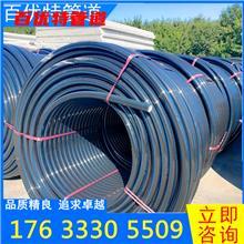 百优特批发硅芯管 高密度聚乙烯 HDPE硅芯管 电线光缆穿线管 各种规格现货