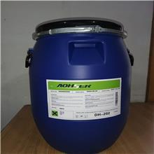 纺织助剂,DH-202平滑剂,羊毛羊绒平滑剂,环保助剂,张姜科技,泰博化工,加工定做