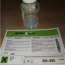 平滑剂DH-202 羊绒羊毛手感剂 纺织整理剂 裘皮皮革纺织化工材料加工定做