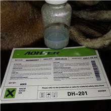 平滑剂DH-201 羊绒羊毛手感剂 纺织整理剂 裘皮皮革纺织化工材料加工定做