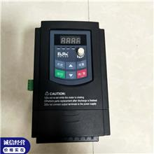 常年销售 欧瑞变频器 三相变频器 通用变频器