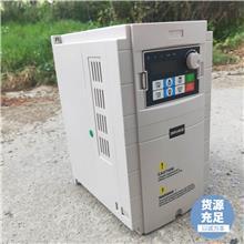 厂家供应高频变频器 福顺变频调速器 三相福顺变频器