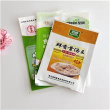 山东厂家定制调味品包装袋 鸡精味精淀粉生粉包装袋 苏打粉白糖包装袋批发 尼龙真空袋