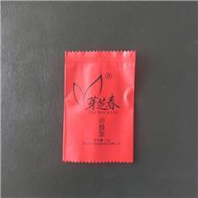 小包装茶叶包装袋生产厂家 真空铝箔小包装茶叶袋    红茶绿茶乌龙茶茶叶包装袋 量大从优