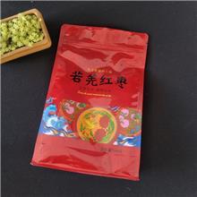 干枣包装袋,枸杞大枣包装袋 自立拉链食品袋生产厂家