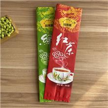 厂家定制茶叶包装袋 背封折边镀铝茶叶袋 红茶绿茶茶叶包装袋 免费设计