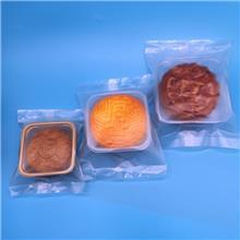 厂家供应月饼卷膜 奶茶袋卷膜 方便面卷膜 全自动食品复合塑料卷膜 尼龙卷膜