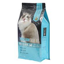诸城八边封厂家 消光镀铝UV猫粮狗粮包装袋 猫砂真空袋