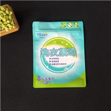 厂家定制洗衣凝珠包装袋 洗衣片包装袋 洗衣粉洗衣液皂粉包装袋  肥皂香皂外包装袋供应商