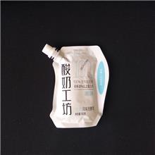 生牛乳包装袋 风味发酵乳包装袋 自立饮料袋 乳酸菌饮料袋 免费设计图案