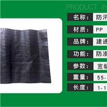 高强度黑色编织袋        防晒袋碳黑蛇皮袋       可定做抗老化碳黑色包装袋防汛