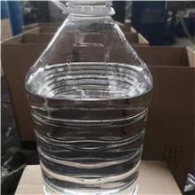 河北发货 防冻液乙二醇 工业级乙二醇 水性涂料溶剂乙二醇 按需定制
