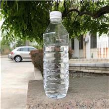 产地供应 透明乙二醇 涤纶级乙二醇 甘醇合成涤纶原料乙二醇 价格合理