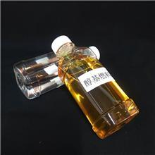 厂家直供 乙二醇 增塑剂制冷液 乙二醇冷媒产品 按时发货