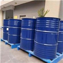河北发货 甘醇合成涤纶原料乙二醇 透明乙二醇 制冷设备用乙二醇 按需供应
