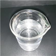 厂家生产 建筑用乙二醇 分析纯乙二醇 乙二醇 按时发货