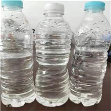 厂家直供 涤纶级乙二醇 工业级乙二醇 水性涂料溶剂乙二醇 产地货源