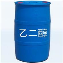精选厂家 国标乙二醇 乙二醇冷媒剂 透明乙二醇 价格实惠