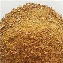 牛羊鸡鸭鹅饲料级红枣粉 颗粒烘干枣粉 红枣颗粒枣饲料供应