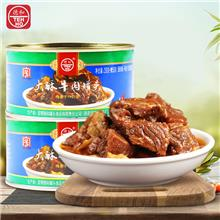 云南德和大酥牛肉罐头250克x2罐 即食红烧牛肉罐头食品