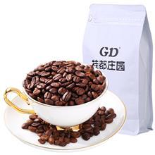 云南咖啡豆500g袋装新鲜烘焙手磨黑咖啡粉手冲小粒咖啡豆中度烘焙咖啡