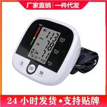 厂家批发中英文蓝牙GPRS语音电子测压计臂式家用测量仪可OEM