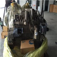 A2300油底壳 A2300油底壳吸油管 康明斯G4023配件 QSB3.3水泵 机油泵