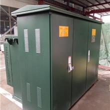 美式 欧式箱式组合式变压器户外预装式成套变电站