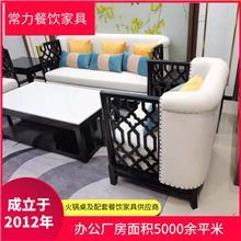 简约饮品奶茶店卡座靠背沙发 咖啡西餐厅休闲沙发