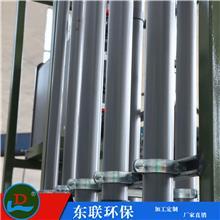 商家供应 EDI设备 超滤设备 环保水处理设备 工业水处理设备 东联环保