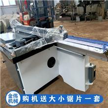 有机玻璃板精密锯 精密自动裁板锯 气动压板精密锯 厂家