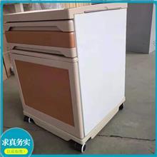 养老院带抽屉床头柜 医用病房餐边柜 ABS床头柜 厂家出售