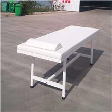 家用按摩床 铝合金按摩床 多功能按摩床长期出售
